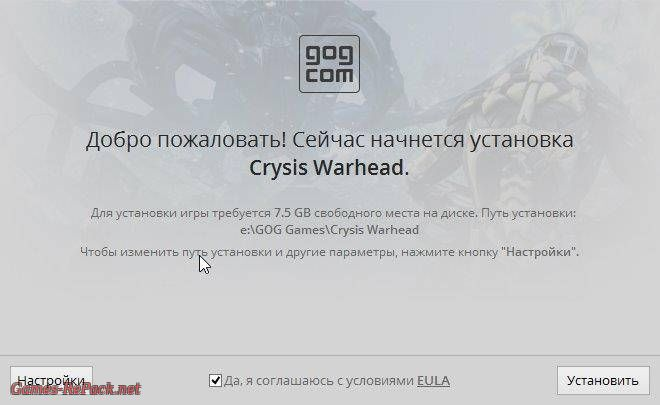 crysis warhead download torrent